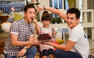 《兩個爸爸》收視攀新高 林佑威銷假歸隊