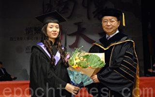清大毕业典礼  陈力俊祝福学生更上层楼