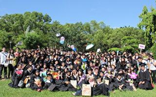 嘉大毕业生欢乐参加毕业典礼。 (摄影:苏泰安/大纪元)