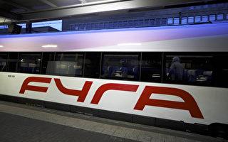技术检验不过关 荷兰比利时跨国高铁下马