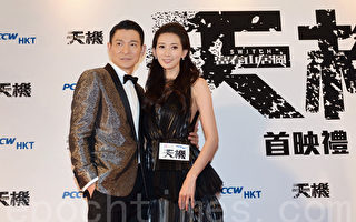 《天机》香港首映  刘德华林志玲黑衣绝配