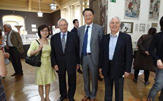 台湾赠书比国高等汉学院