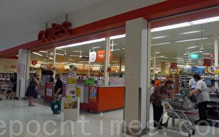 Coles「新鮮烤製麵包」被指誤導消費者