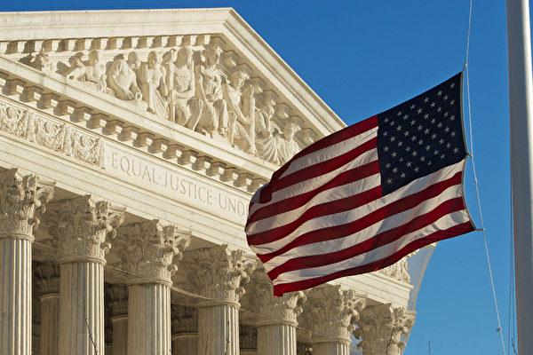 3/4美国人反对平权法案 美高院本月做裁决