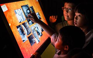 新唐人《穿越時空》展 正統文化與高科技互動