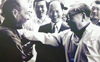 【史海】蒋经国上门为儿子蒋孝文提亲