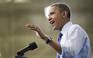 纽时:棱镜计划曝光让奥巴马政府陷难堪