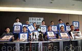 香港涉梁振英黑帮暴袭市民 全城声讨