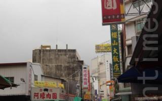 彰化市著名肉圆街,第一波全数通过安心肉圆认证,但生意已大受影响。(摄影:郭益昌/大纪元)