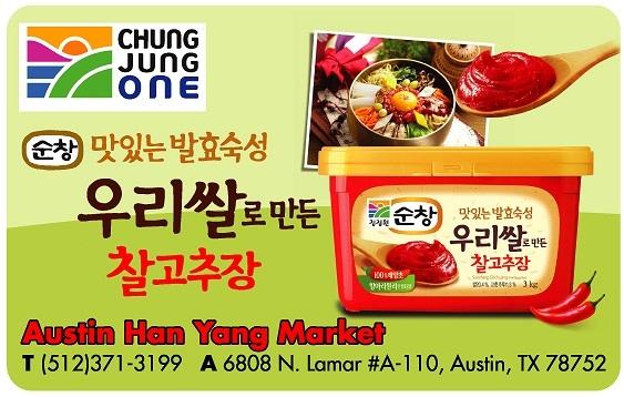 漢陽超市購物折扣卡(商家提供)