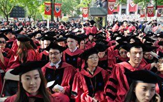 美国持大学学历人数大增 毕业率20年最高