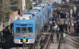 阿根廷火车意外 至少3死1百多伤