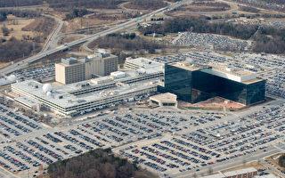 美國家安全局任命川普盟友為總法律顧問