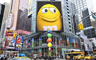 曼哈頓黃金地段租金上升
