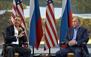 八大工業國集團(G8)領導人峰會於2013年6月17日的首日會議中,各國領袖對於敘利亞兩年多來的激烈內戰議題,出現嚴重分歧。圖為美、俄總統奧巴馬(左)及普京,於峰會首日晚間另外舉行一場雙邊場邊會,會後兩人召開記者會,坦承對敘利亞問題意見紛歧。(攝影:JEWEL SAMAD / AFP)