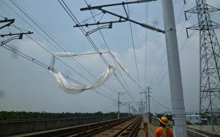 电车线遭布缠绕  高铁要求偿