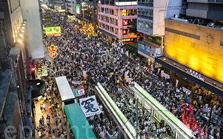 大陸民眾緊鑼密鼓組團匯聚香港「七.一」大遊行