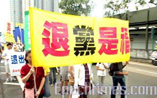 湖南全省5,000名乡村放映员公开要求退党