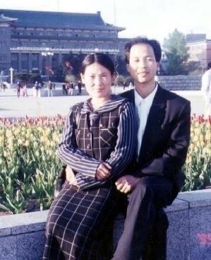 刘海波与妻子侯艳杰。刘海波被中共虐杀。(图片来源:明慧网)