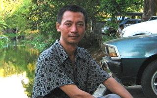 吉林省前雜誌副總編親歷中共酷刑 見證虐殺