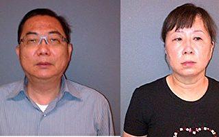 皇后区华裔建筑开发商认罪