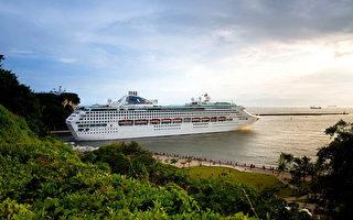 发展国际观光 高雄迈向邮轮母港