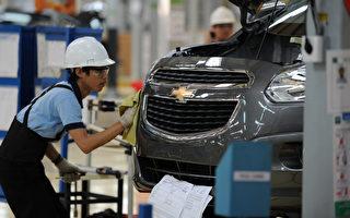 全球芯片短缺 加拿大部分車廠停產