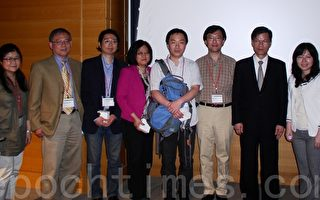 BTBA首屆學術研討會MIT召開