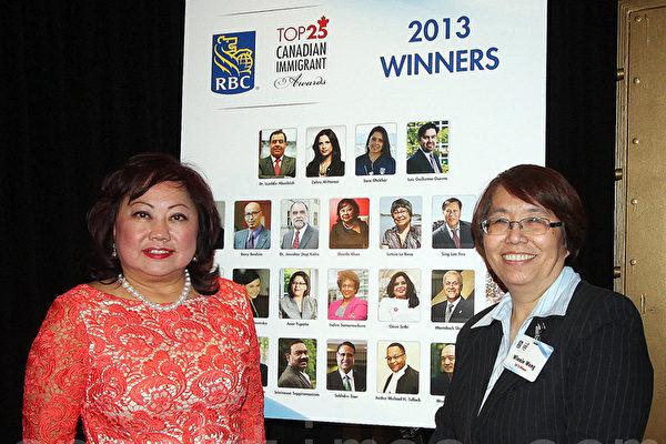 3華裔獲加拿大傑出移民獎