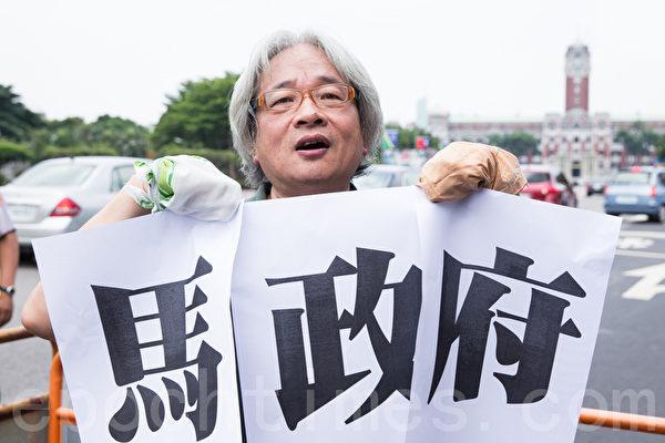 """作家冯光远将双手用手帕包裹起来,小心不让双手碰到""""带赛""""的马政府,并直指马英九根本就像""""温水煮青蛙""""一样在出卖台湾。(摄影:陈柏州/大纪元)"""