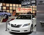 丰田车 Toyota Camry hybrid  ( STAN HONDA/AFP/Getty Images)