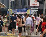 马来西亚声援1亿4千万三退