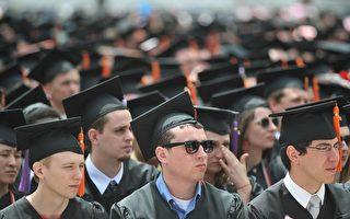美联邦学生贷款 可暂停支付至2021年
