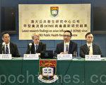 香港大學公共衞生研究中心公布甲型禽流感(H7N9)病毒最新研究結果,根據季節性流行趨勢,H7N9很可能在秋天出現,而病徵輕微容易造成在社區傳播病毒。(攝影:余鋼/大紀元)