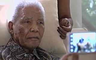 """南非前总统曼德拉病情""""危急"""""""