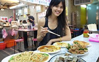 美歌手普莉西雅初访台 嗜辣食拼华语