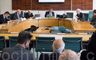 英議會再開「活摘器官」會   議員擬採取舉措