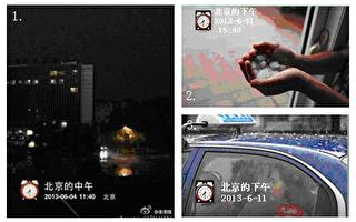 致上海中级法院孙建国、汤黎民、徐洁的公开信