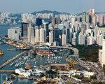 分析:香港體制外精英擔心中共「用完就扔」