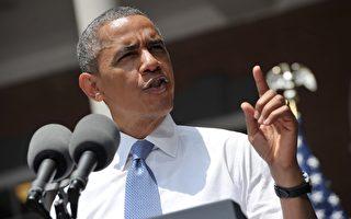 奥巴马提减缓暖化计划 美国要扮演领导角色
