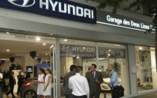 現代汽車(HYUNDAI)引領歐洲新潮流