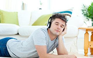 研究:悲伤乐曲激发浪漫情怀 使人较快乐