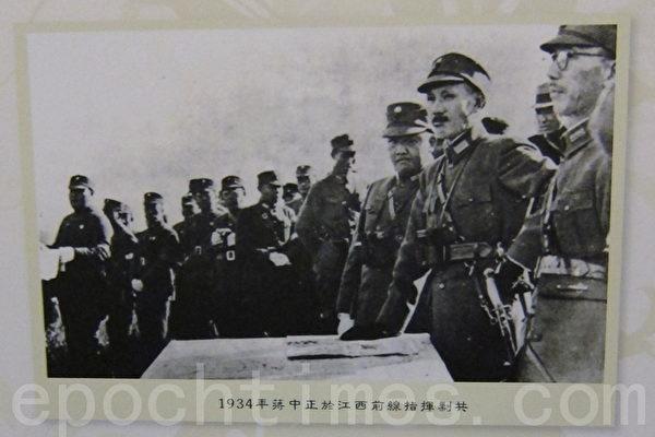 1934年蒋中正于江西前线指挥剿共。(摄影:钟元翻摄/大纪元)