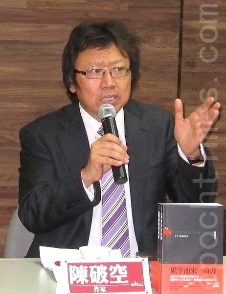 旅美著名政論家、《中南海厚黑學》作者陳破空。(攝影:鍾元/大紀元)