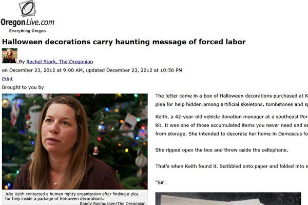去年,美國俄勒岡州當地媒體報導,一封來自中國勞教所的信藏在俄勒岡居民朱麗葉‧凱斯(Julie Keith)購買的萬聖節用品當中。(網站截圖)