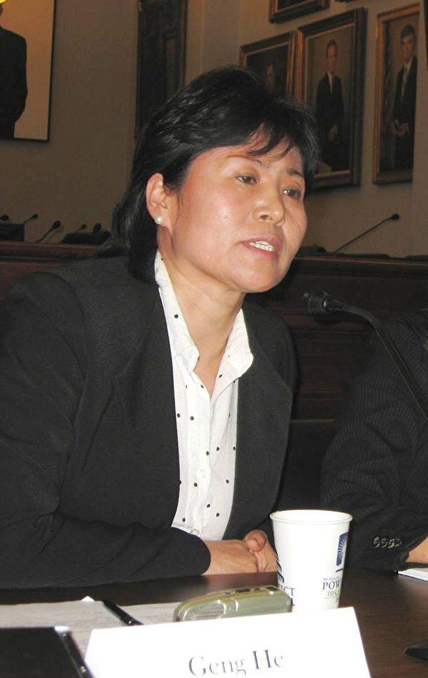2013年3月5日,中國著名人權律師高智晟的妻子耿和在美國首都華盛頓國會山呼籲美國總統奧巴馬、國務卿克里,像營救失明維權人士陳光誠一樣,營救良心律師高智晟。(攝影:董韻/大紀元)