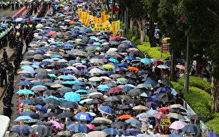 「有甚麼比共匪更可怕」 風雨難阻港人七.一上街