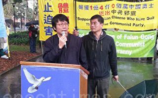 潘晴:拯救中國先從拯救人心開始