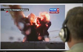 俄羅斯火箭發射升空後爆炸解體