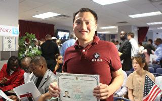 庆独立日 纽约450位新移民入籍